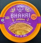 DEEP DRY JEERA BHAKRI 200 GM