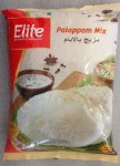 ELITE PALAPPAM MIX 1KG