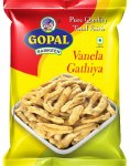 Gopal Farari Chevdo 500g