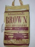 KOHINOOR BROWN BASMATI RICE BAG 10LB