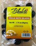 Bhakti Pooja Nut Black 50gm