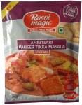 RASOI MAGIC INSTANT AMRITSARI PANEER TIKKA MASALA 50GM
