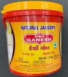GANESH DESI JAGGERY BUCKET 2 KG