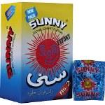 Sunny Sweet Supari Box