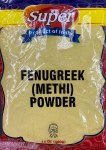Super Fenugreek (methi) 400g