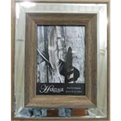 "5"" x 7"" Brown Wood Mirror Frame"