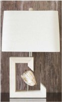 """25"""" White Open Square Natural Shell Lamp"""