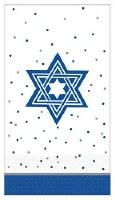 """8"""" x 5"""" Hanukkah Paper Guest Towels"""