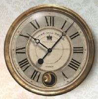 "16"" Round Gold With Gray Face Hotel De La Reine Wall Clock"