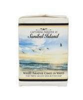 Sanibel Island Sunrise Soap Bar