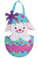 """21"""" Bunny in Egg Fabric Door Hanger"""