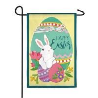 """12"""" x 18"""" Mini Easter Bunny With Eggs Garden Flag"""