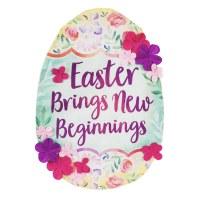 """12"""" x 18"""" Mini Easter Egg Garden Flag"""