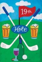 """12"""" x 18"""" Mini 19th Hole Garden Flag"""