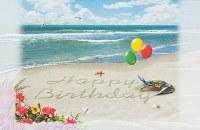 "5"" x 8"" Crab Birthday Surprise Card"
