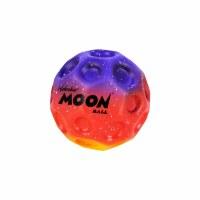 "2"" Sunset Moon Ball"