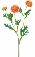 "20"" Faux Orange Ranunculus Spray"