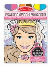 Peinture a l'eau princesse