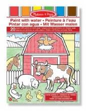 Peinture à l'eau - Animaux de la ferme