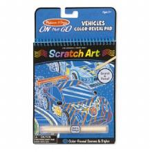 Scratch Art - Véhicules