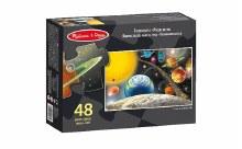 Casse-tête de sol système solaire - 48 mcx