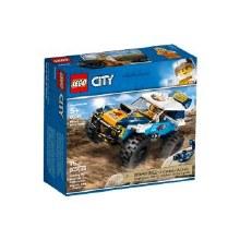 La voiture de rallye du desert