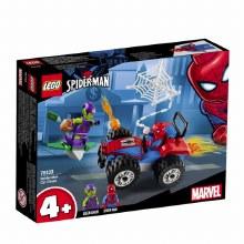 Spider-Man - Course poursuite