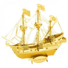 Metal Earth - Golden Hind Dore