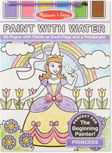 Peinture à l'eau - Princesse