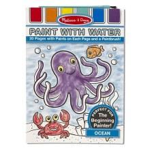 Peinture à l'eau - Océan