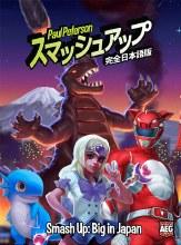 Smash Up! Big in Japan
