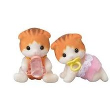 Calico Critters - Jumeaux Maple Cat