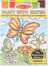 Peinture à l'eau - Jardin