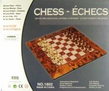 Jeu d'échecs et de dames magnétique