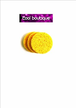 TB Mask Remove Sponges (2)