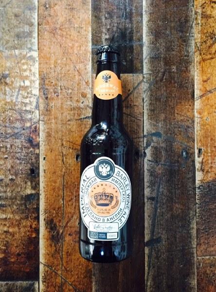 Imperial Barleywine Ale -330ml