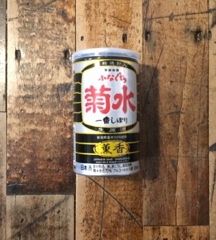 Funaguchi Kunko - 200ml Can
