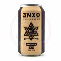 District Kosher - 12oz Can