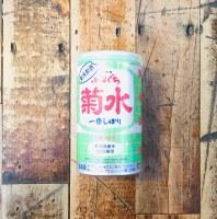 Funaguchi Ginjo Shinmai - Can