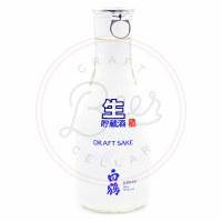 Draft Sake - 300ml