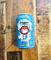 Hitachino Nest White - 350ml