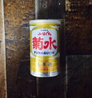 Funaguchi - 200ml Can