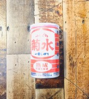 Funaguchi Jukusei - 200ml Can