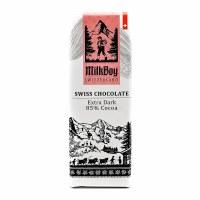 Extra Dark 85% Cocoa - 1.4oz