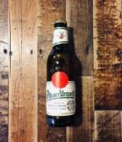 Pilsner Urquell - 330ml