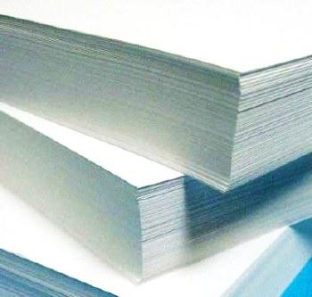 A1 Cartridge Paper - 120g