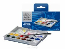 Watercolour Kit - W&N