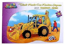 Large Floor Puzzle - Digger