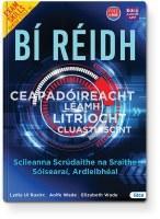 BI REIDH