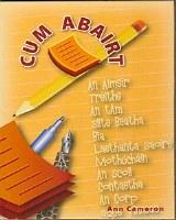 CUM ABAIRT